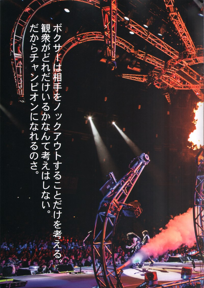 Tourbook japan 2015 K40_2015_japan_cover_page08