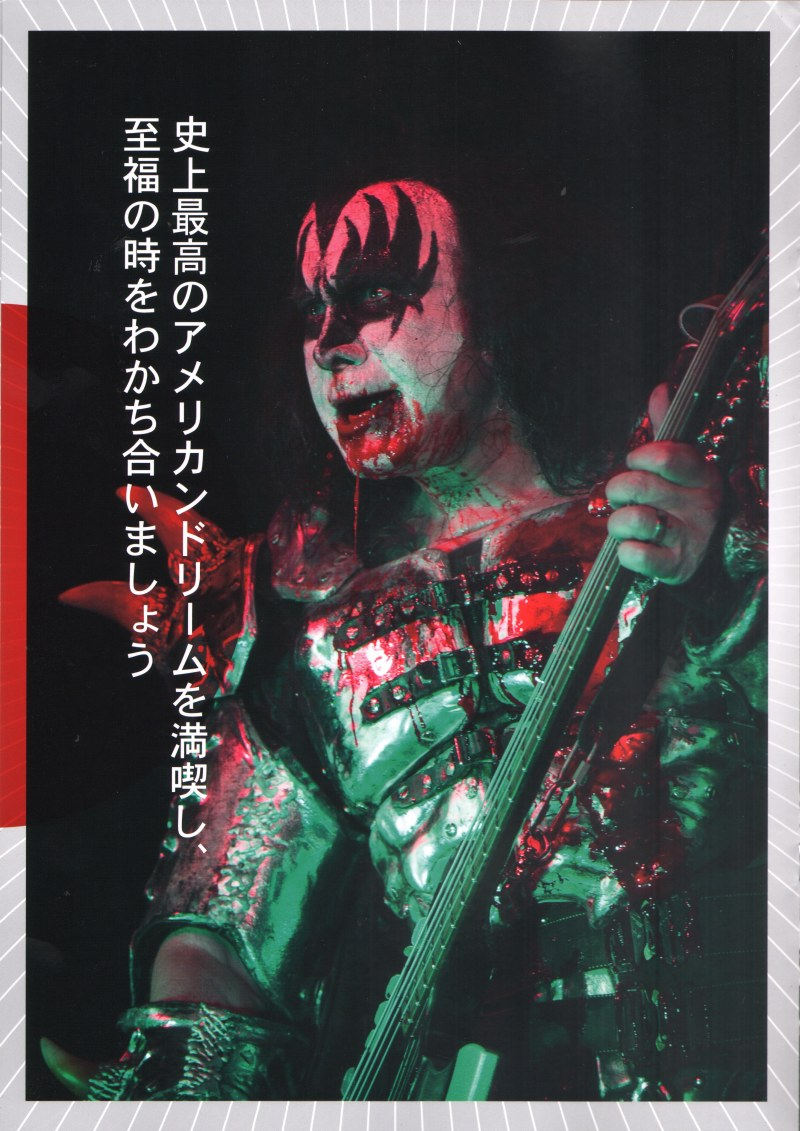 Tourbook japan 2015 K40_2015_japan_cover_page14