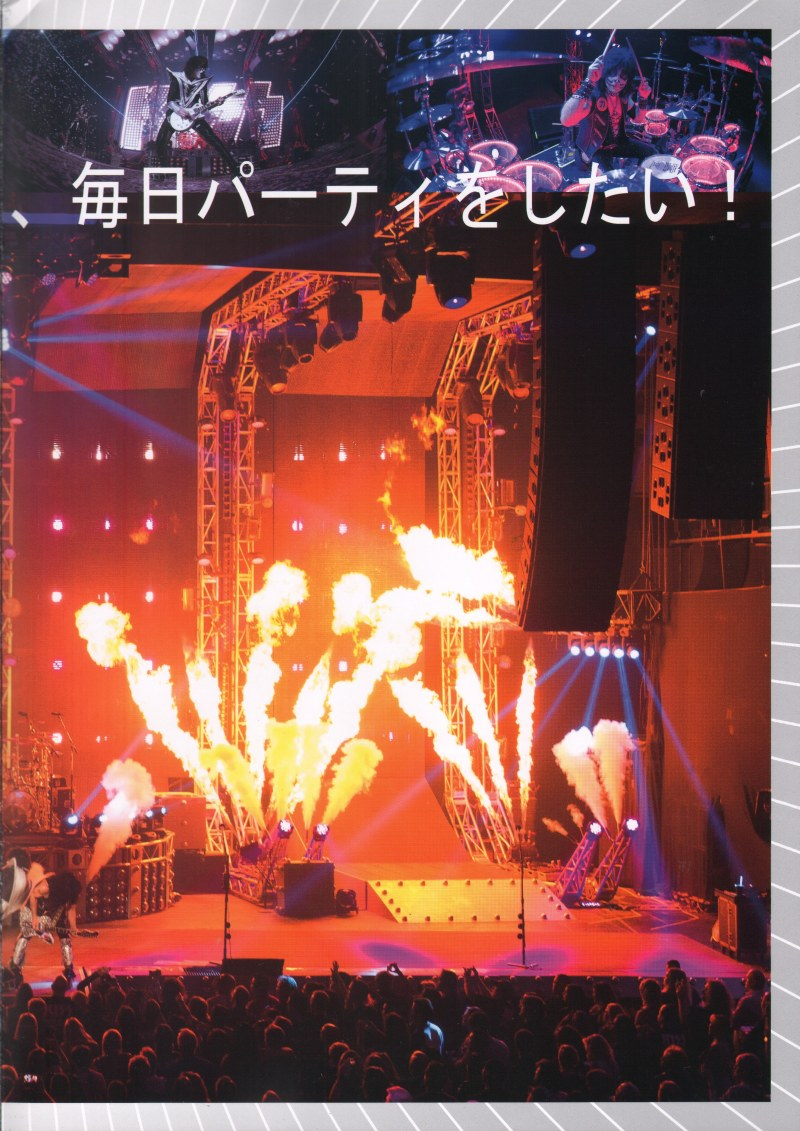 Tourbook japan 2015 K40_2015_japan_cover_page23
