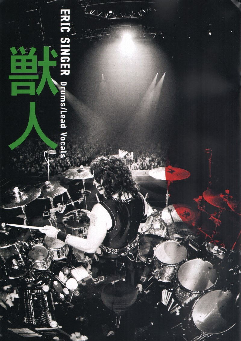 Tourbook japan 2015 K40_2015_japan_cover_page24