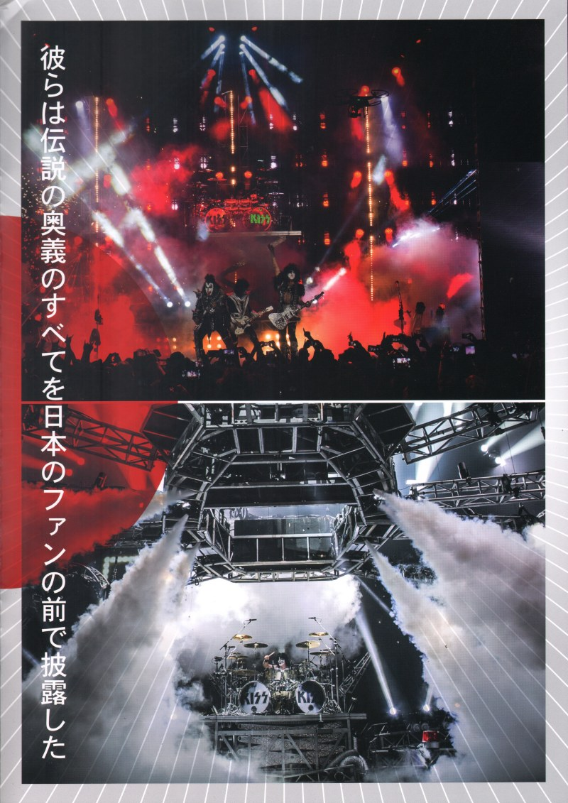 Tourbook japan 2015 K40_2015_japan_cover_page25